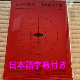 防弾少年団(BTS) - BTS MAP OF THE SOUL ON:E DVD BTS 防弾少年団