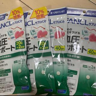 FANCL - ファンケル 血圧サポート