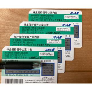 エーエヌエー(ゼンニッポンクウユ)(ANA(全日本空輸))のANA 株主優待 4枚 2022年5月31日まで(航空券)