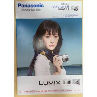 パナソニック(Panasonic)の綾瀬はるか デジタルカメラ カタログ 2013年 2-3月(女性タレント)