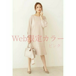 PROPORTION BODY DRESSING - 〘Web限定〙PROPORTION BODY DRESSING*ポンチワンピース