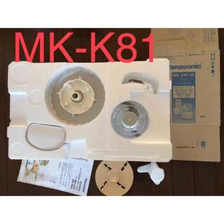 パナソニック(Panasonic)のパナソニック Panasonic フードプロセッサー MK-K81(フードプロセッサー)