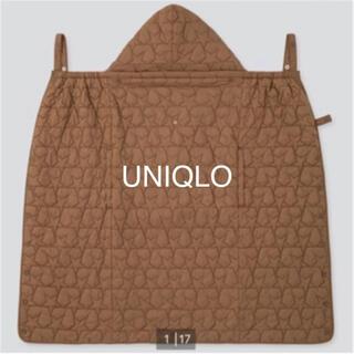 UNIQLO - ユニクロ UNIQLO ライトウォーム パデット  2way ブランケット