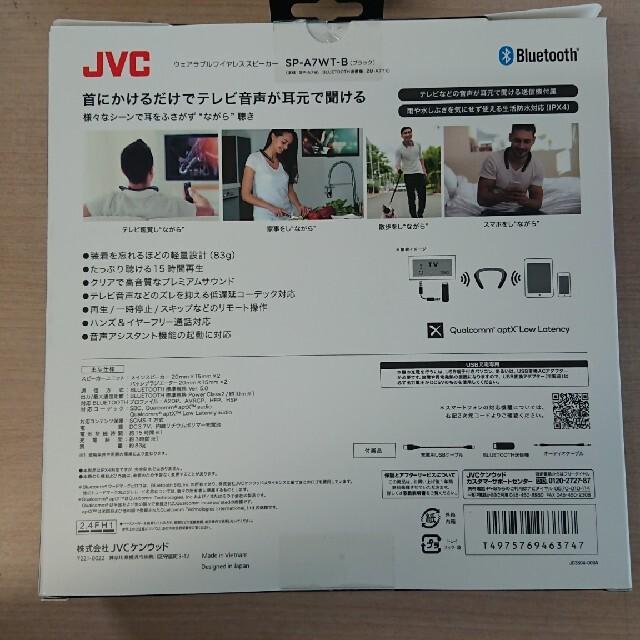 ネックスピーカー  スマホ/家電/カメラのオーディオ機器(ヘッドフォン/イヤフォン)の商品写真