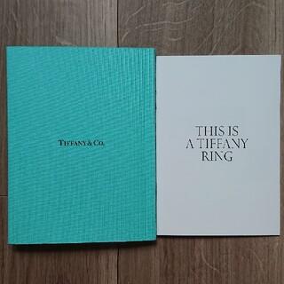 ティファニー(Tiffany & Co.)のThis is TIFFANY RING ティファニーリングカタログ(ファッション)