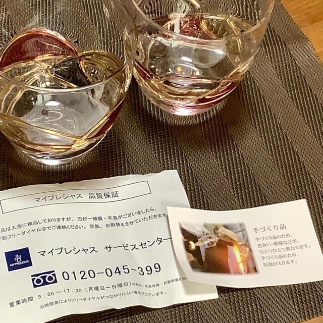 未使用⭐️ステンドグラス風の素敵なベアグラス インテリア/住まい/日用品のキッチン/食器(グラス/カップ)の商品写真