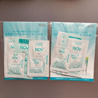 ノブ(NOV)のNOV  ACアクティブシリーズ 2セット(サンプル/トライアルキット)