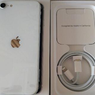 Apple - iPhoneSE 第2世代 64GB 新品