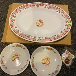 餃子の王将 餃子皿、小皿、キーホルダーセット