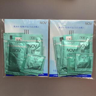 ノブ(NOV)の ノブ Ⅲシリーズ 2セット(サンプル/トライアルキット)