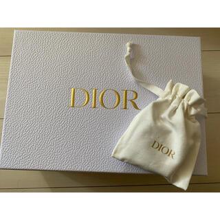 クリスチャンディオール(Christian Dior)の正規品 クリスチャンディオール 巾着 Dior ロゴ ゴールド ホワイト 白(ポーチ)
