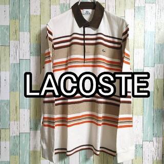 ラコステ(LACOSTE)の【美品】LACOSTE ラコステ ボーダー 長袖 ポロシャツ Mサイズ(ポロシャツ)