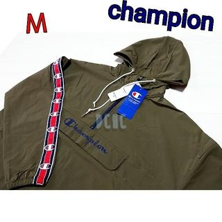 チャンピオン(Champion)の【M】【オリーブ】チャンピオン アノラック マウンテンパーカー レディース(パーカー)