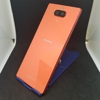 ソニー(SONY)の338 ジャンク Y!mobile 902SO Xperia8(スマートフォン本体)