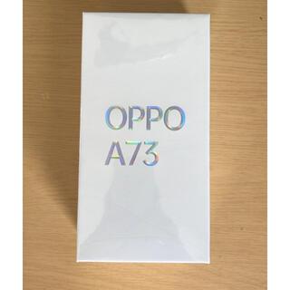 OPPO - 新品未開封 OPPO A73 ネービー ブルー 国内版SIMフリー 一括購入済み