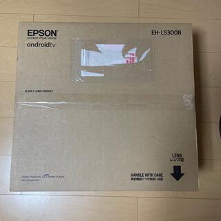 エプソン(EPSON)のエプソン ドリーミオホームプロジェクター EH-LS300B EPSON(プロジェクター)