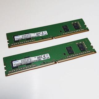 SAMSUNG - メモリ Samsung 8GB (4GBx2) DDR4-2400 ''48