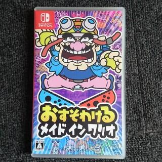 Nintendo Switch - おすそわける メイド イン ワリオ Switch