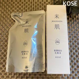 KOSE 米肌 マイハダ 肌潤美白化粧水 本体・つめかえ用 肌潤化粧水 2セット