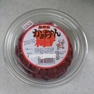 無添加かぁちゃん梅干し 500g(漬物)