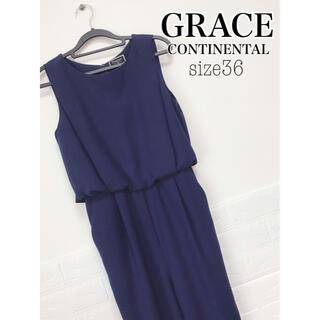 グレースコンチネンタル(GRACE CONTINENTAL)のGRACE CONTINENTAL バックフリル オールインワン(オールインワン)