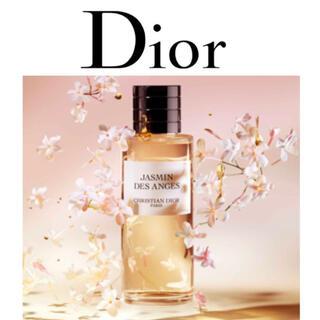 クリスチャンディオール(Christian Dior)の[正規品] クリスチャンディオール ジャスミン デ ザンジュ フレグランス(ユニセックス)