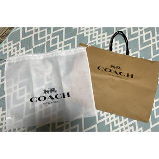 コーチ(COACH)のコーチ ショップ袋 保存袋(ショップ袋)