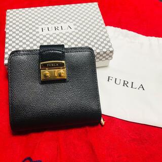 Furla - FURLA 財布 メトロポリス ブラック