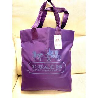COACH - 【新品未使用】 COACHコーチ エコバッグ 買い物袋 紫