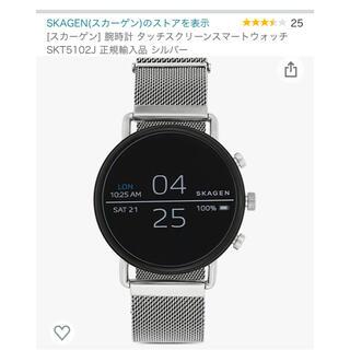 スカーゲン(SKAGEN)の《スカーゲン》タッチスクリーンスマートウォッチ♪(腕時計(デジタル))