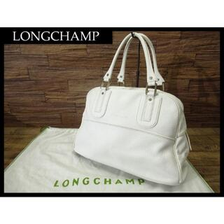 LONGCHAMP - ★ G① ロンシャン オールレザー ボストン ショルダー トート バッグ 大容量