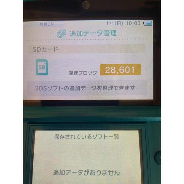 任天堂(ニンテンドウ)の3DS本体+NFCリーダー/ライター エンタメ/ホビーのゲームソフト/ゲーム機本体(携帯用ゲーム機本体)の商品写真