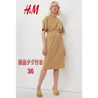 エイチアンドエム(H&M)の【2021SS今季新作】H&M テーパードウエストワンピース 36(ひざ丈ワンピース)