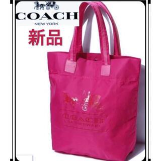 コーチ(COACH)の【新品未使用】 COACHコーチ エコバッグ 買い物袋 ピンク(エコバッグ)