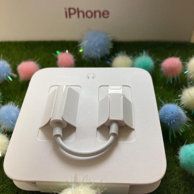 Apple(アップル)のiphone Apple純正 イヤホン変換アダプタ 新品未使用  スマホ/家電/カメラのオーディオ機器(ヘッドフォン/イヤフォン)の商品写真