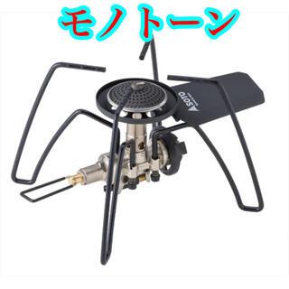 シンフジパートナー(新富士バーナー)の【限定 モノトーン】 SOTO レギュレーターストーブ ST-310(調理器具)