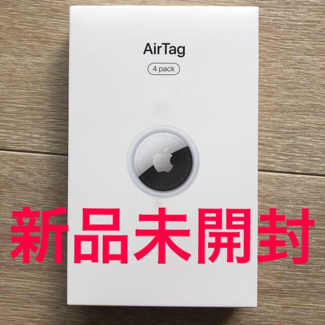 Apple(アップル)のApple Air Tag  アップルエアタグ 4パック新品未開封 スマホ/家電/カメラのスマホ/家電/カメラ その他(その他)の商品写真