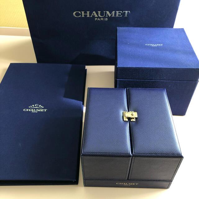CHAUMET(ショーメ)のCHAUMET オルタンシア ネックレス レディースのアクセサリー(ネックレス)の商品写真