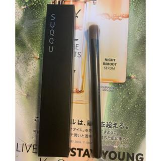 SUQQU - 【新品未使用】SUQQU   スック  アイシャドウブラシ  非売品 ノベルティ