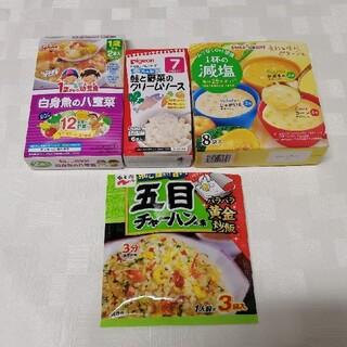 離乳食 幼児食 ベビーフード ポタージュ 五目チャーハンの素