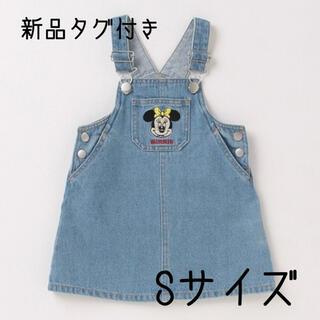 petit main - 【新品】petit main サロペットスカート Sサイズ