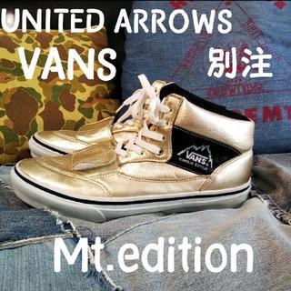 VANS - UNITED ARROWS別注 VANS マウンテンエディション 希少モデル