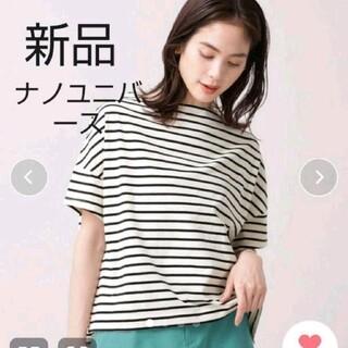 ナノユニバース(nano・universe)の新品♡ ナノユニバース ボーダーT(Tシャツ(半袖/袖なし))