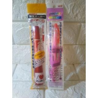 三菱鉛筆 - ハイマッキー PROPUS   window 蛍光ペン