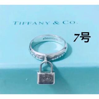 Tiffany & Co. - TIFFANY&Co. ティファニー パドロック シルバーリング  南京錠