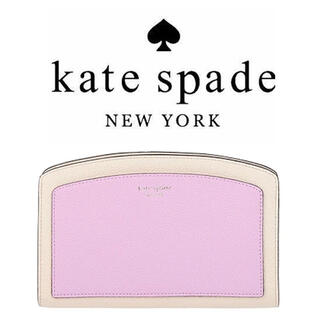 ケイトスペードニューヨーク(kate spade new york)の新品 kate  spade ケイトスペード ショルダーバッグ(ショルダーバッグ)