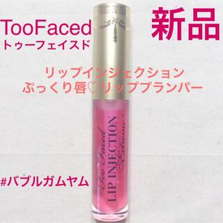 ◆新品◆Too Faced トゥーフェイスド リップインジェクション プランパー