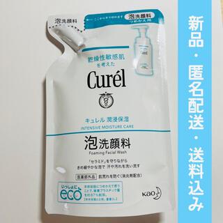 Curel - キュレル 泡洗顔料 つめかえ 130ml 1つ