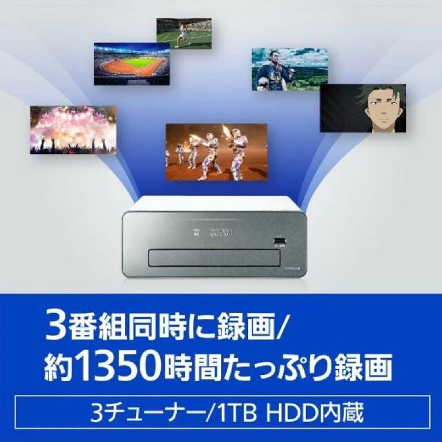 Panasonic(パナソニック)のパナソニック BDレコーダー(4Kチューナー内蔵/3番組同時録画)  スマホ/家電/カメラのテレビ/映像機器(ブルーレイレコーダー)の商品写真