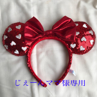 Disney - ディズニーカチューシャ スパンコール赤 ハート